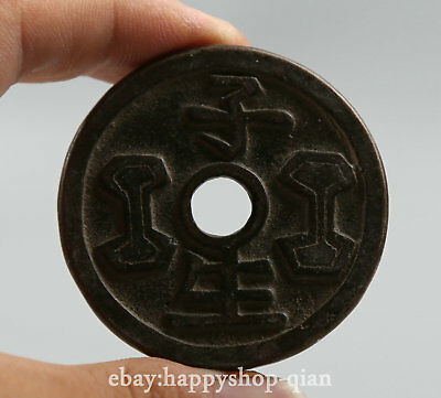 48MMCurio China Bronze Ancient Figure Lovable Animal Beast Currency Coin Pendant