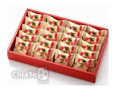 DHL Ship -NEW Chia Te Pineapple Cake Pineapple Pastry (20pcs/Box) 佳德 鳳梨酥 (20個/盒)