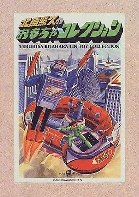 Kitahara Teruhisa's Toy Collection Tankyan -      FROM  JAPAN