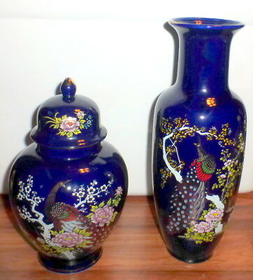 "Vintage Japan Cobalt Peacock Vases One 10.5"" Tall & 8.5"" Vase"