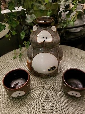 3 Pc. JAPANESE SAKE SAKI SET Server & 2 Cups UTSUWA-NO-YAKATA
