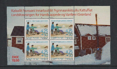 Greenland - 1996 - Sgms305 Society Of Handicapped & Disabled M/s Mint - Superb