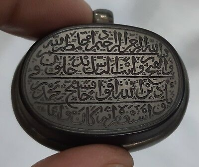 Antique Mughal islamic agate stone amulet Hand engraved Quran Verses 18th C