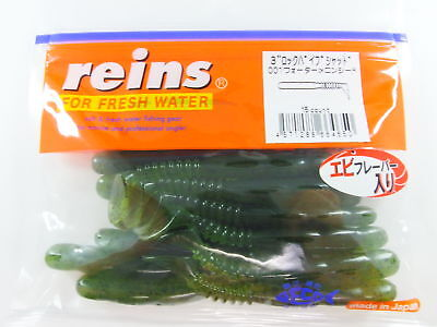 """reins - ROCK VIBE SHAD 3"""" 15pc #001 WATERMELON SEED"""