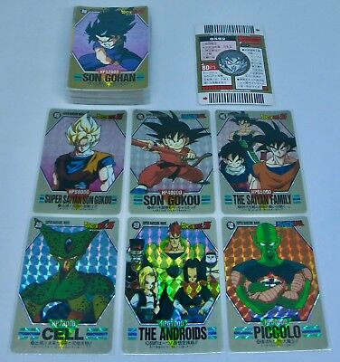 Dragon Ball Z SUPER BARCODE WARS PART.1 Full Set 42/42 MINT