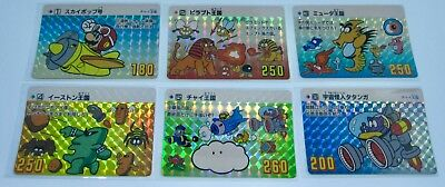 Super Mario Bros SUPER MARIO LAND PART.1 Full Prism Set