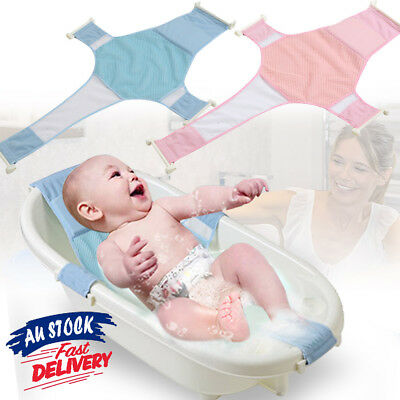 Adjustable Baby Bath Seat Safety Bathtub Bathing Shower Support Fold Net Cradle