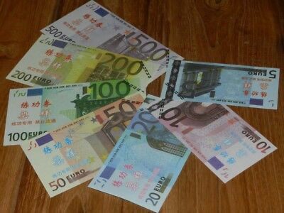 SET / LOT de 7 Billets ECHANTILLONS - BILLETS 5 10 20 50 100 200 500 EURO - NEUF