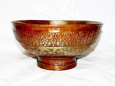 Antique 19th Century Copper Tinned Silver Persian Islamic Middle Eastern Bowl