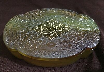 Mughal museum quality Agate stone Box islamic Quran hand calligraphy 19th C