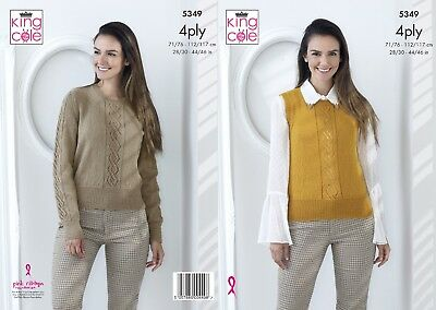 KINGCOLE 5349 4ply  KNITTING PATTERN  28-46 INCH -not the finished garments