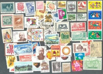 China 100 All Different no Taiwan/Formosa