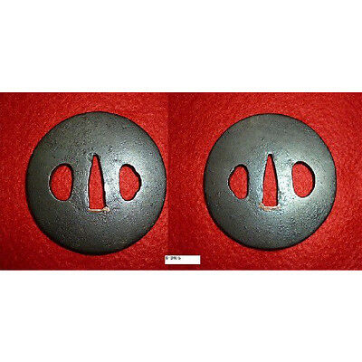 Japanese Samurai Sword Tsuba for Katana B-003b