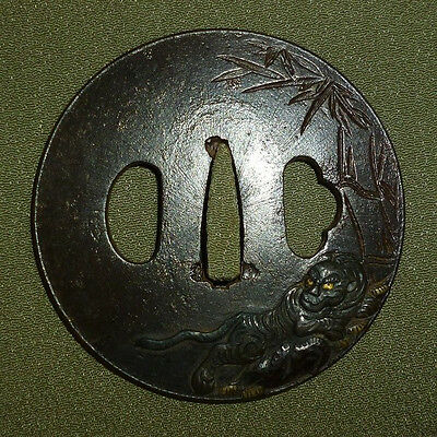 Japanese Samurai Sword Tsuba for Katana 2810-2
