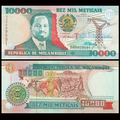 Mozambique 10000 Meticais 1991 P-137 UNC PAPER MONEY BANKNOTE AFRICA CURRENCY