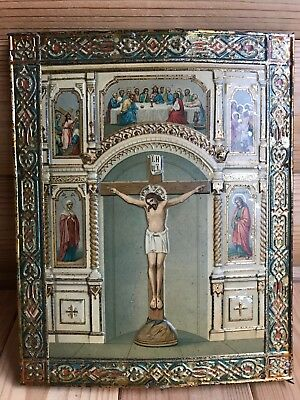 "Antique 19c Russian Orthodox Print on Metall Wood Icon "" Crucifixion of Christ"""