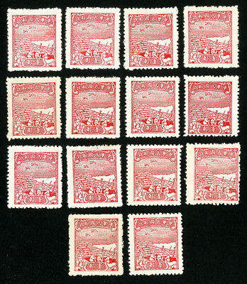China PRC Stamps # F2 VF OG NH Lot of 13 Scott Value $130.00