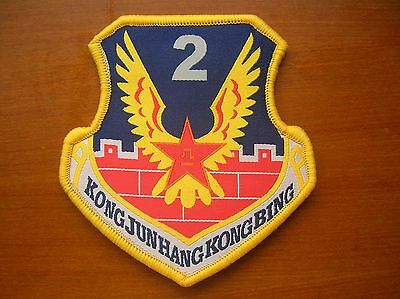 07's series China PLA Air Force 2th Division Patch