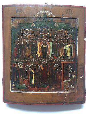 Antique Russian Icon 19 Century!!Intercession Of The Theotokos !Kovcheg