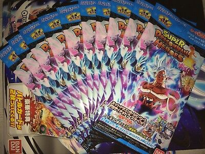 Full set 30 cards Super Dragon Ball Heroes 10 Booster Chou Senshi Shuuketsu