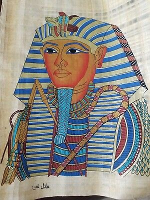 "Egyptian Hand-painted Papyrus Art: Mask of King Tut Ankhamon 12.5""  x 17"" SIGNED"