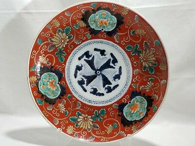 ANTIQUE JAPANESE IMARI DECORATED CHARGER / BOWL Ornamental Floral Blue/Red/Oran