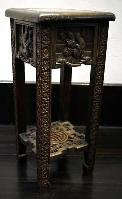 Vintage Chinese Oriental carved wooden wood small stand side table with drawer
