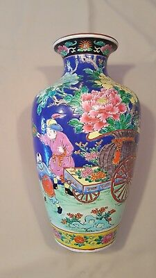 Antique Hand Painted Japanese Porcelain Vase