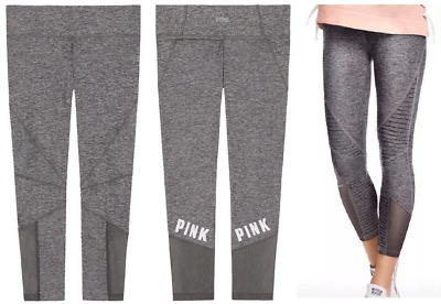7e6f852038a86 NEW Victoria's secret Pink Ultimate Moto Ankle Legging Color Marl Gray  Large NWT