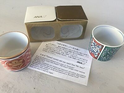 ANA (Japan) Airlines First Class Gift Tableware China Sake Cups Cup NIB