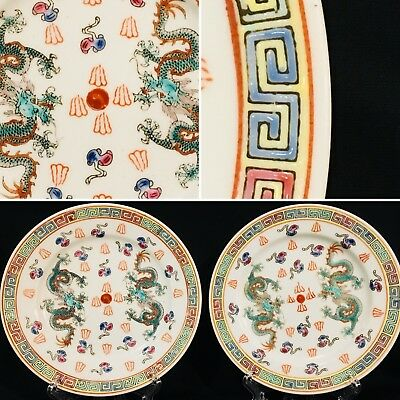 Vintage Asian Macau Japan Hand Painted Art Pottery Plates Dragons Fighting