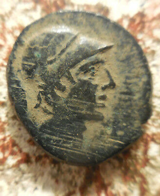 Classic Ancient Greek Coin of Pontos, Amisos 100-85 BC. Ares Crested Helmet!