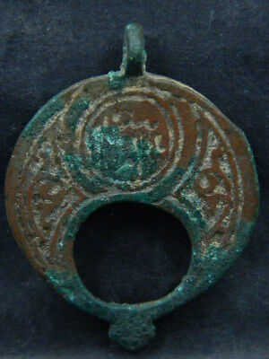 Ancient Bronze 2 Sided Pendant Islamic 1200 AD #BR7335
