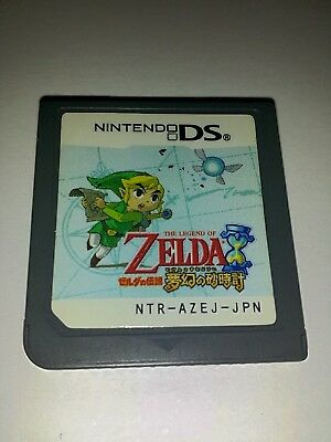 Zelda no Densetsu The Legend of Zelda Phantom Hourglass Nintendo DS NTR-AZEJ-JPN