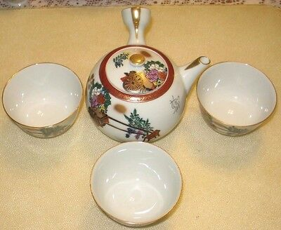 Vintage Traditional Kutani Yaki (Ware) Tea Pot With Lid And 3 Cups Backstamped