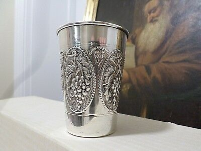 Sterling Silver Kiddish Cup, Grape Design, Judaica Wine Goblet, Wedding gift
