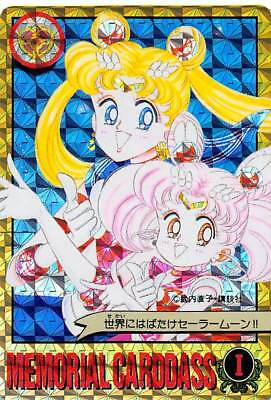 SAILORMOON BEST SELECTION CARDDASS CARD PRISM CARTE 26 MADE IN ANIME JAPAN MINT