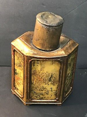 A321S- ANTIQUE Asian  Jar Jug Container Marked Vintage Japanese Chinese