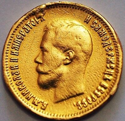 RUSSIA GOLD COIN . 10 ROUBLE 1899  Nicholas II .