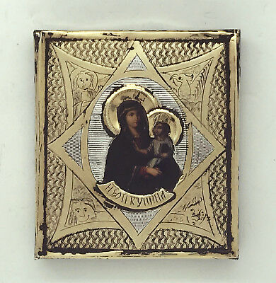 """Antique Russian 84 Silver Icon of Mother of God """"Burning Bush"""""""