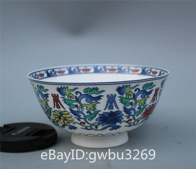 Beautiful Chinese Color Porcelain Hand-painted Flower theme Bowl w Qinglong Mark