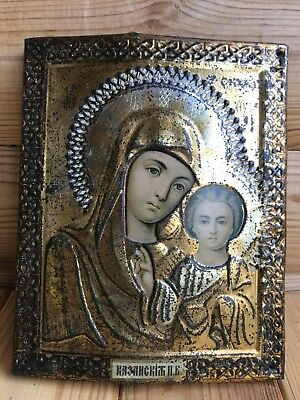 "Antique 19c Russian Orthodox Print on Metall Wood Icon "" The Vergin of Kazan"""