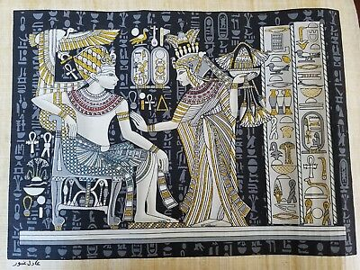"""Egyptian Papyrus - Hand Made 12.5"""" x 17"""" - Ancient Art -King Tut With His Wife"""