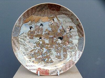 Antique Satsuma Japanese porcelain Plate People Mountains