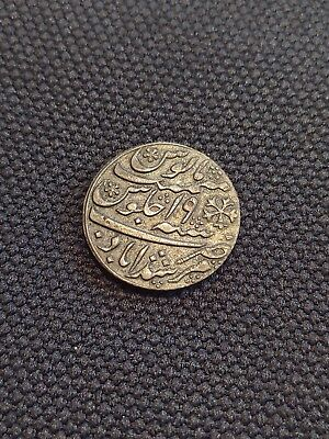 British India Bengal 1 Rupee Silver Coin Shah Alam II Mughal Farrukhabad 1820