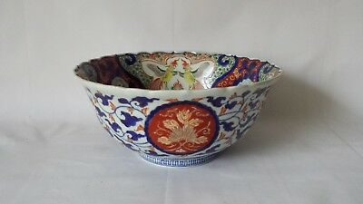 Antique Chinese Hand Painted Imari Bowl Phoenix Coins Chrysanthemums 10.75""