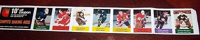 Loblaws / Save Easy NHL action players 1974-75 strip 8 player stamps # lot 2 # 4