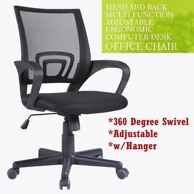 Office Mesh Chair Computer Desk Fabric Adjustable Ergonomic 360 Degree Swivel