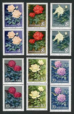 China PRC Stamps # 1905-10 XF OG NH Set of 6 Pairs Scott Value $24.20