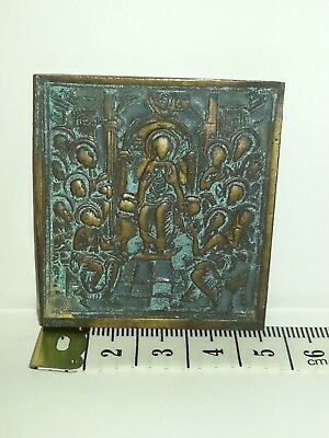 Old Russian Bronze Icon of CHRIST ENTHRONED